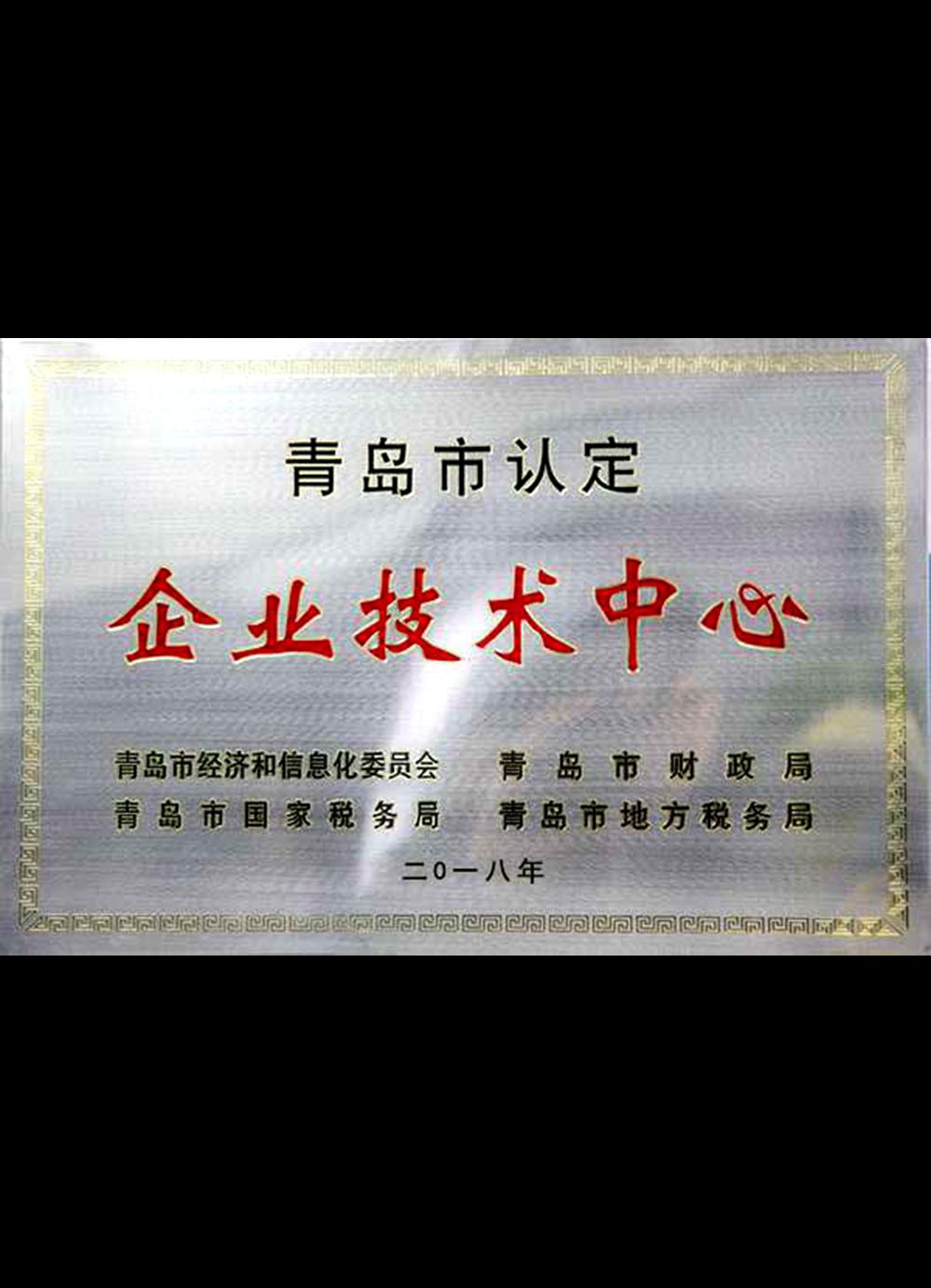 青島防水砂漿
